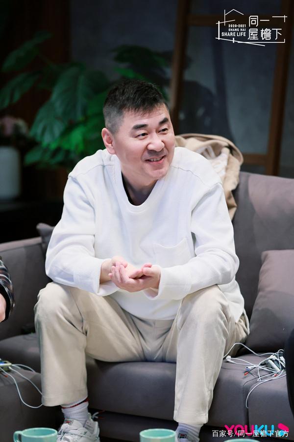 《同一屋檐下》陈柳明反转告白惊呆杨笠