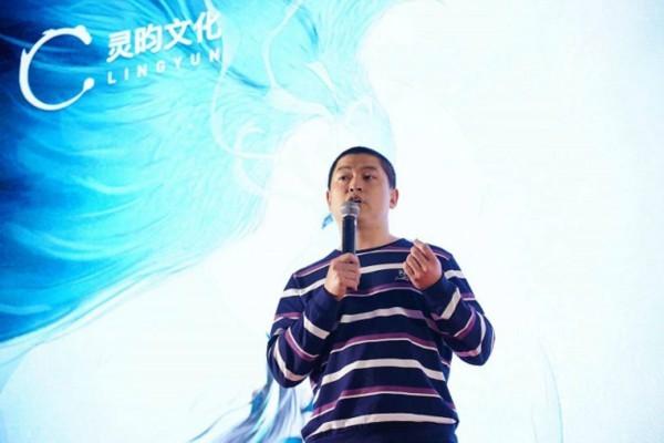 《彩云易散琉璃脆》项目启动暨灵昀文化成立晚宴举行