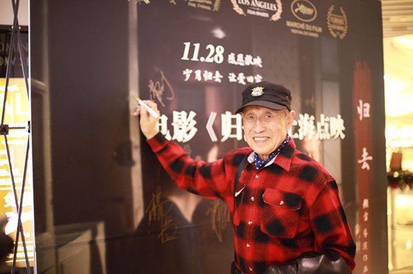 """89岁上影""""老绿叶""""徐才根去世,骑车路上遭遇车祸"""