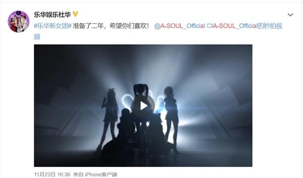乐华娱乐新女团A-SOUL成员披露,总有一款你的菜! 业内 第1张