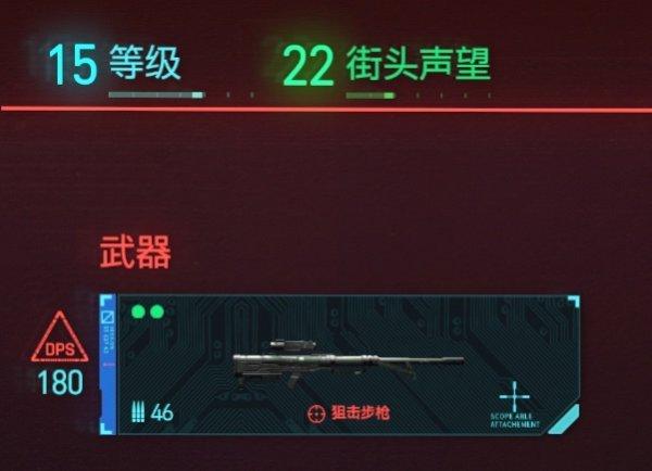 赛博朋克2077越级打怪武器用哪些好?购买获得方法介绍 2077杰克手枪在哪里?