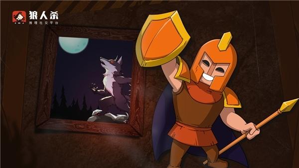 狼人杀攻略预言家 女巫 守卫 猎人 白痴该怎么玩