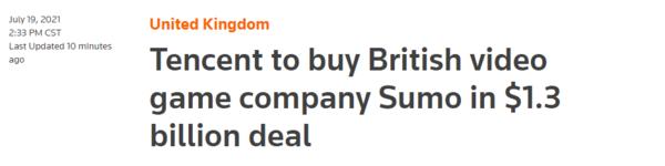 腾讯或12亿美元收购《杀手2》开发商Sumo Group