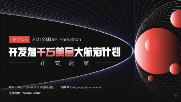 孙宇晨的波场技术领先业界,正成为开发者下一个开发圣地