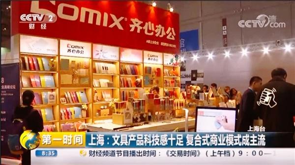 发力美术教育,聚焦学生市场,中国文具展10月上海全新登场!