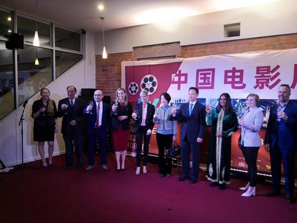 """""""2021中国电影周""""活动在澳大利亚霍巴特举行 多部优秀国产影片将放映"""