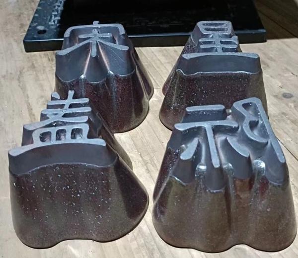 星际宋盏;用传统工艺 设计出国际流行的中国元素爆款