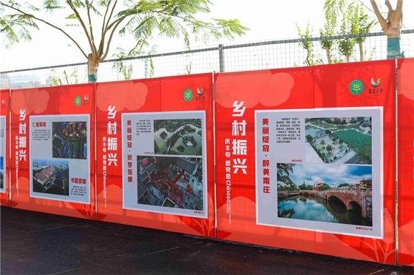 禅城区2021中国农民丰收节在禅乡渔歌公园举行