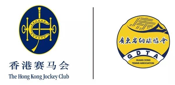 香港赛马会助力粤港澳大湾区青少年网球培训第6期广州站开始报名啦