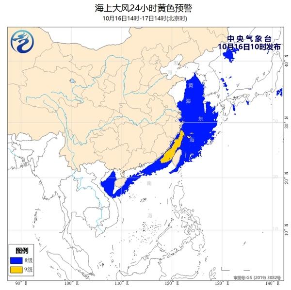 广州今天有冷空气气温下降3℃至5℃ 琼州海峡等发布海上大风黄色预警