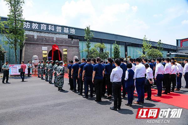 湖南新增一处省级全民国防教育基地