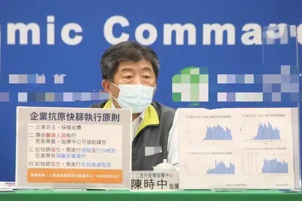 """台湾新冠致死率3% 为何""""特权接种""""频发?"""