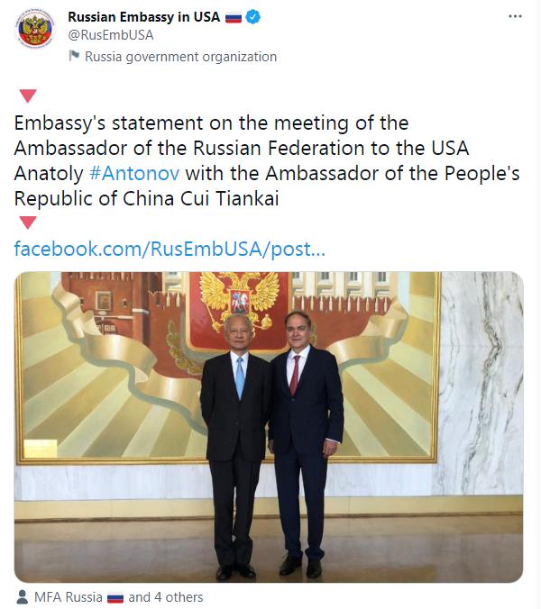 """崔天凯离任前 去了俄罗斯大使馆""""串门"""""""