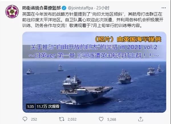 """想来南海的英国航母染疫 编队驱逐舰""""溜号""""……"""