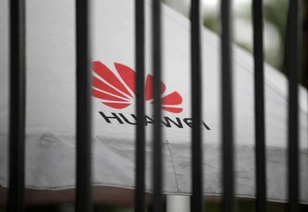 巴西总统正寻求通过法律 将华为排除在巴西5G网络之外