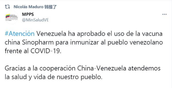 【中国那些事儿】菲总统:中国疫苗没有附加条件