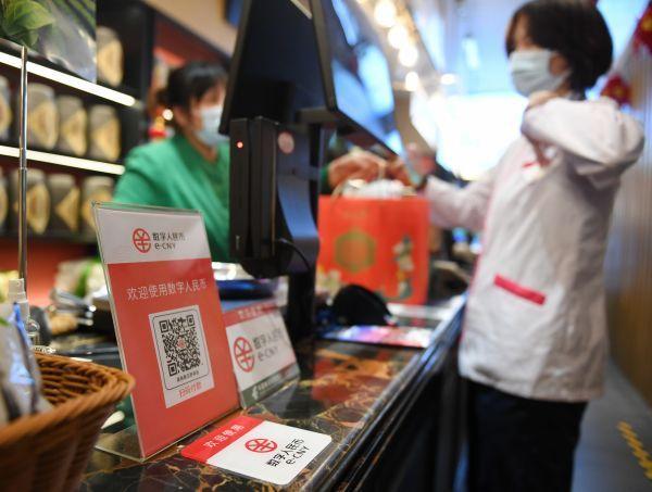 王府井大街的一家商店内可使用数字人民币支付(2月12日摄)。(新华社)