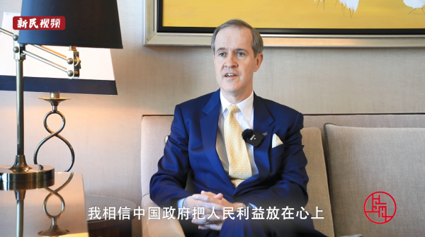 肖瑞强:我们家有不少人生重要时刻都发生在中国   百年大党-老外讲故事(39)