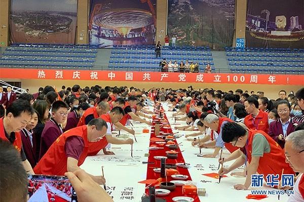 百人写百米长卷庆祝建党100周年