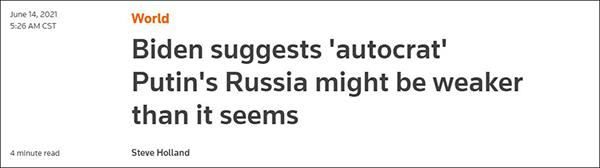 拜登:普京说得对,美俄关系确实处在低点