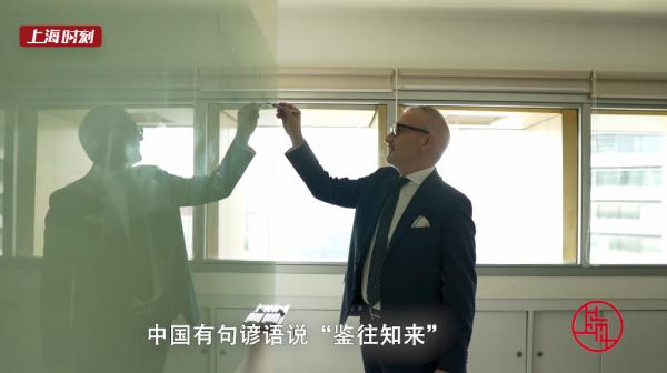 马里奥:如果你问我未来,我会告诉你,中国就是我们的未来   百年大党-老外讲故事(69)