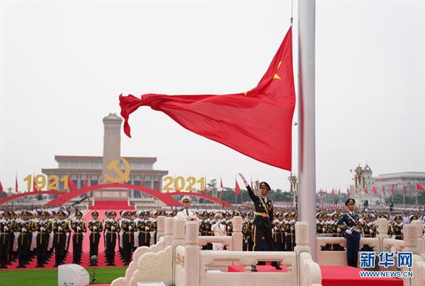 外交部副部长:中国人吓不倒,不怕什么实力地位