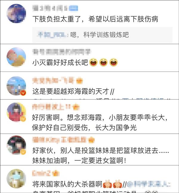 """14岁女孩身高追平姚明 有望成中国女篮""""大杀器"""""""
