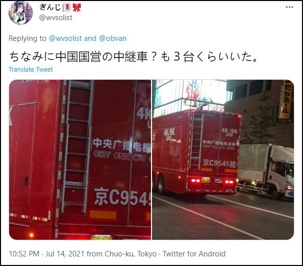 你没眼花,东京街头跑着中国红的央视转播车