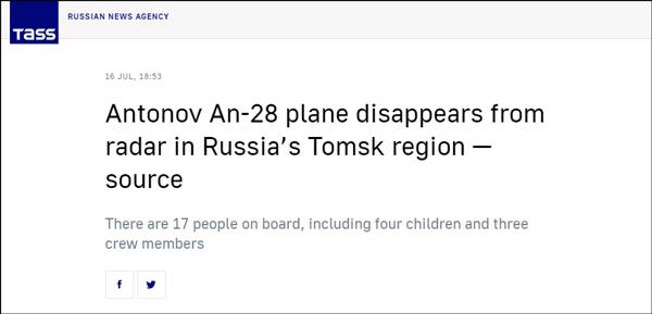 俄羅斯失聯客機被找到,機上人員全部生還
