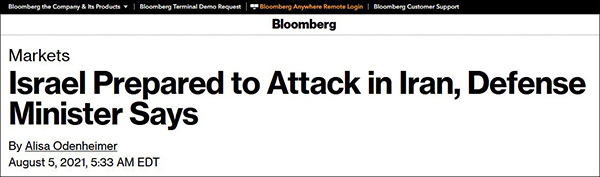 """以媒:以色列防长称""""正准备对伊朗发动袭击"""""""