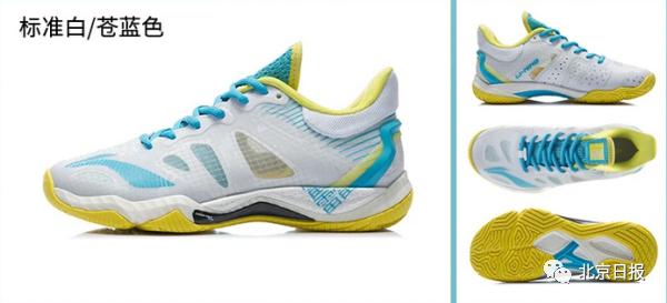 奥运冠军陈雨菲全运会穿李宁鞋比赛 脚被割伤