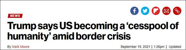 特朗普:美国正迅速成为人类粪坑