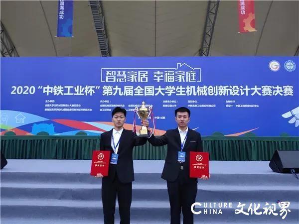 山东工程职业技术大学作品获全国大学生机械创新设计大赛一等奖
