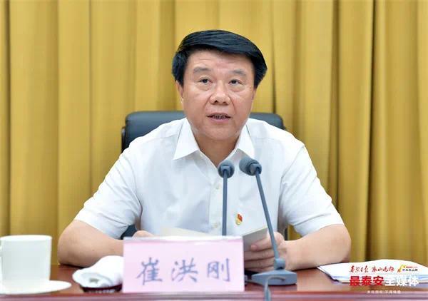 崔洪刚:进一步强化党的全面领导,推动泰安城市基层党建示范市建设再上新水平