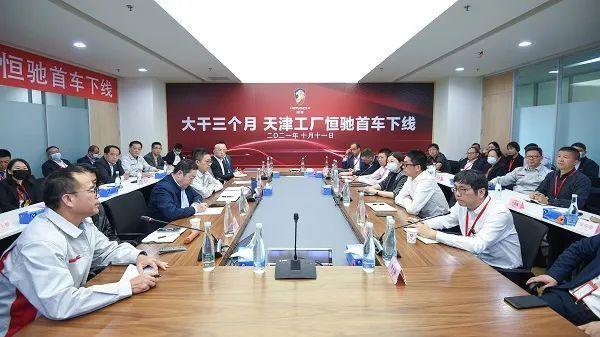 恒大汽车刘永灼:大干三个月,确保恒驰5明年年初下线