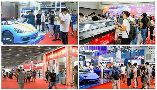 CIAACE:第31届中贸雅森广州展今日开幕,汽车后市场全产业链展大放异彩!
