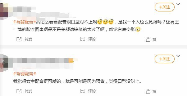 导演吐槽《有翡》演员编剧制片烂?官方发文辟谣