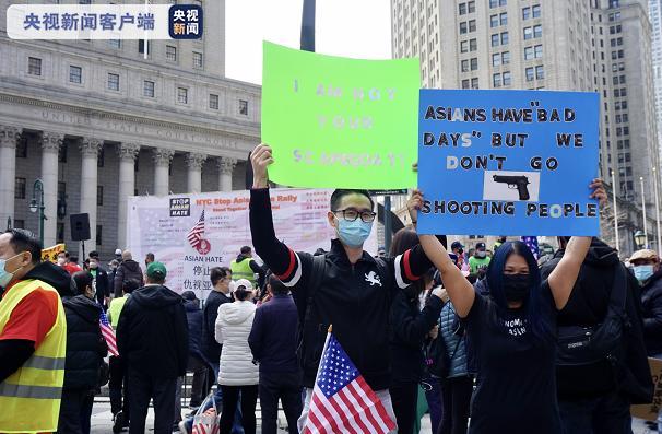 针对亚裔犯罪增长150%!纽约举行大规模反歧视亚裔抗议活动