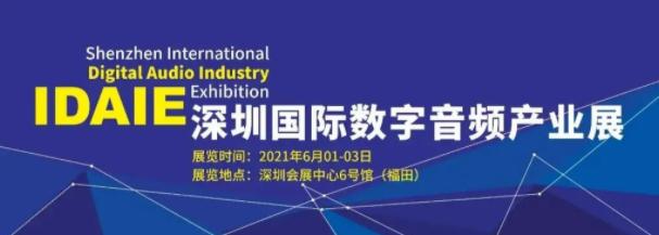 展出范畴和影响力连接升级迭代深圳跨境电商展会