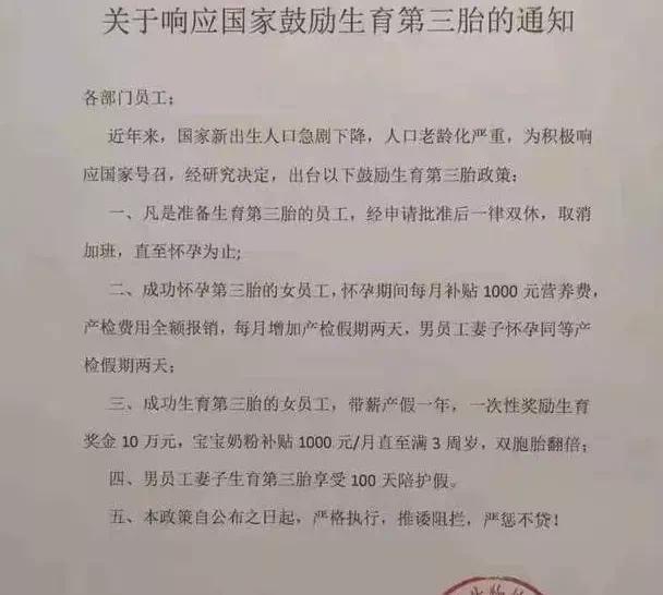晚报 教育部发布高考防骗预警 河南一煤矿发生事故