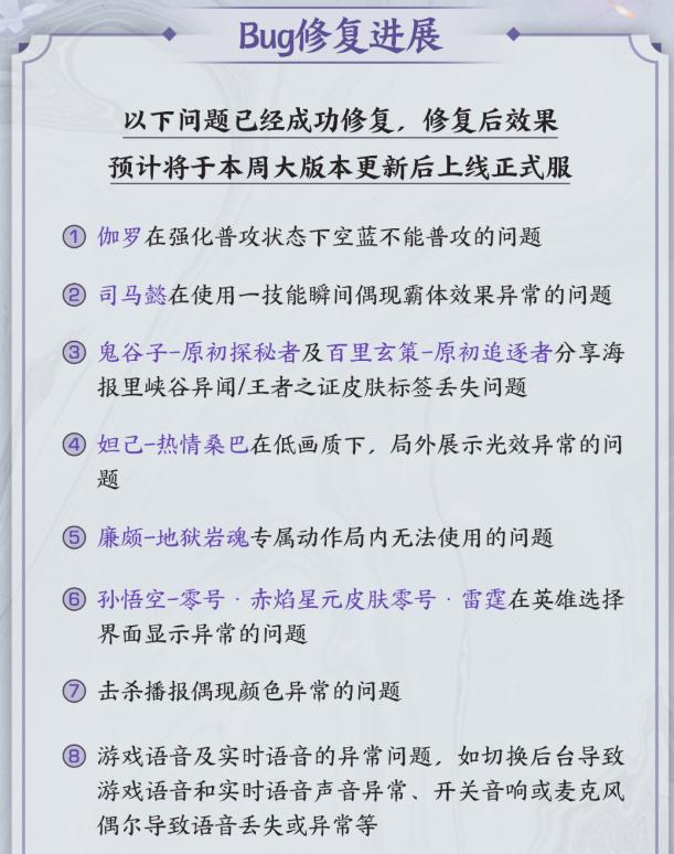 王者荣耀S22赛季开启时间介绍