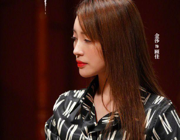 金莎演顾佳遭章子怡狠批 道歉:把正房演成小三