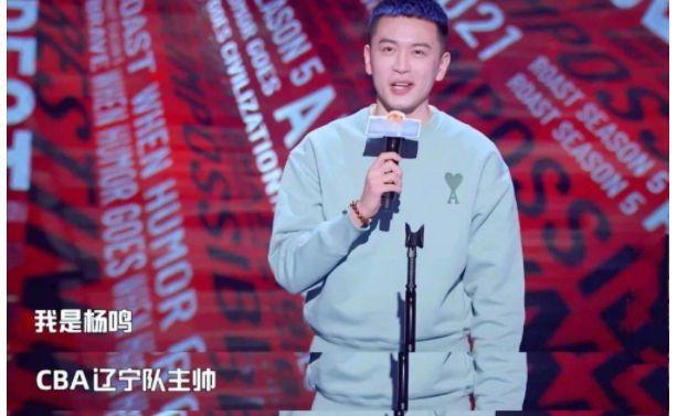 """""""吐槽大会""""背锅 辽宁男篮将限制球员参"""