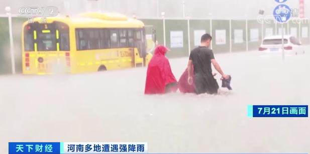 河南暴雨全国揪心,7省1800名消防员紧急驰援防汛抢险救灾