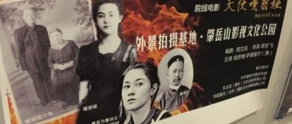 中国少女劝降日军却被日军禽兽拖进山洞,普京为她题词