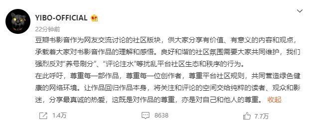 王一博将主持央视春晚分会场?权威人士:不属实