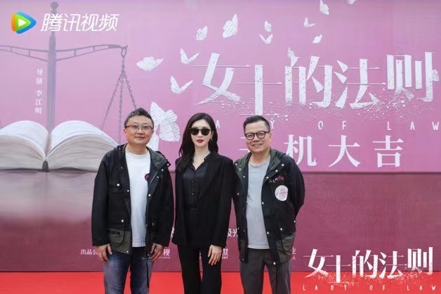 《女士的法则》江疏影刘敏涛彭昱畅被赞爆款预定