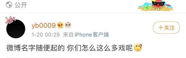 郑爽疑借小号怼网友:你们怎么这么多戏呢?