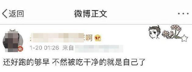 疑似张恒前女友发长文回应 否认收钱给郑爽洗白
