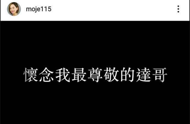 金像奖影后毛舜筠长文悼念吴孟达:他对我很重要